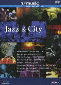 V-music10 Jazz & City [ (BGV) ]