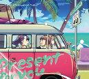 "The Present ""4U"" (初回限定盤 CD+オリジナルピックストラップ)"