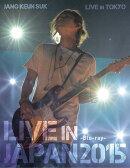JANG KEUN SUK LIVE IN JAPAN 2015【Blu-ray】