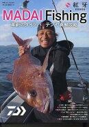 MADAI Fishing 紅牙 革新のタイラバ&テンヤ真鯛攻略