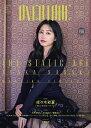 OVERTURE(No.019(2019 Jun) Fashion and Idol Culture 特集:佐々木彩夏(ももいろクローバーZ) (TOWN MOO…