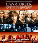 Law & Order 性犯罪特捜班 シーズン4 バリューパック