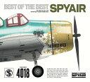 【楽天ブックス限定先着特典】BEST OF THE BEST (期間生産限定盤 3CD)(アクリルキーホルダー) [ SPYAIR ]