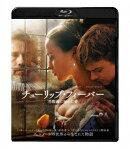 チューリップ・フィーバー 肖像画に秘めた愛 スペシャル・プライス【Blu-ray】
