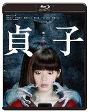 貞子【Blu-ray】