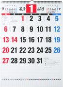 2019年版 1月始まり E58 エコカレンダー壁掛B3サイズ