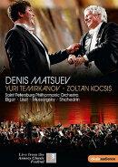 【輸入盤】アヌシー音楽祭2014〜リスト:死の舞踏(マツーエフ、コチシュ指揮)、ムソルグスキー:展覧会の絵(テミルカ…
