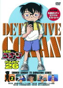 名探偵コナン PART 26 Volume2