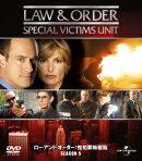 Law & Order 性犯罪特捜班 シーズン5 バリューパック
