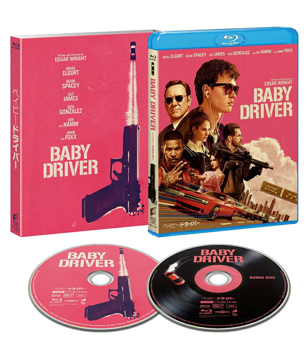 ベイビー・ドライバー(初回生産限定版)【Blu-ray】 [ アンセル・エルゴート ]