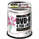 データ用DVD-R X1-16 4.7GB 100枚スピンドルケース