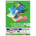 スーパーファイン紙/高画質用/標準/両面/A4/100枚