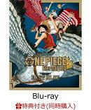 """【楽天ブックス限定先着特典+先着特典+他】ONE PIECE Eternal Log """"EAST BLUE""""【Blu-ray】(缶バッジ2個セット+A3…"""