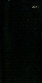283 ビジネスプランユーティリー(9月始まり)(黒)(2020) 1ヶ月カレンダータイプ