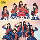 ハート・エレキ(Type4 通常盤 CD+DVD)