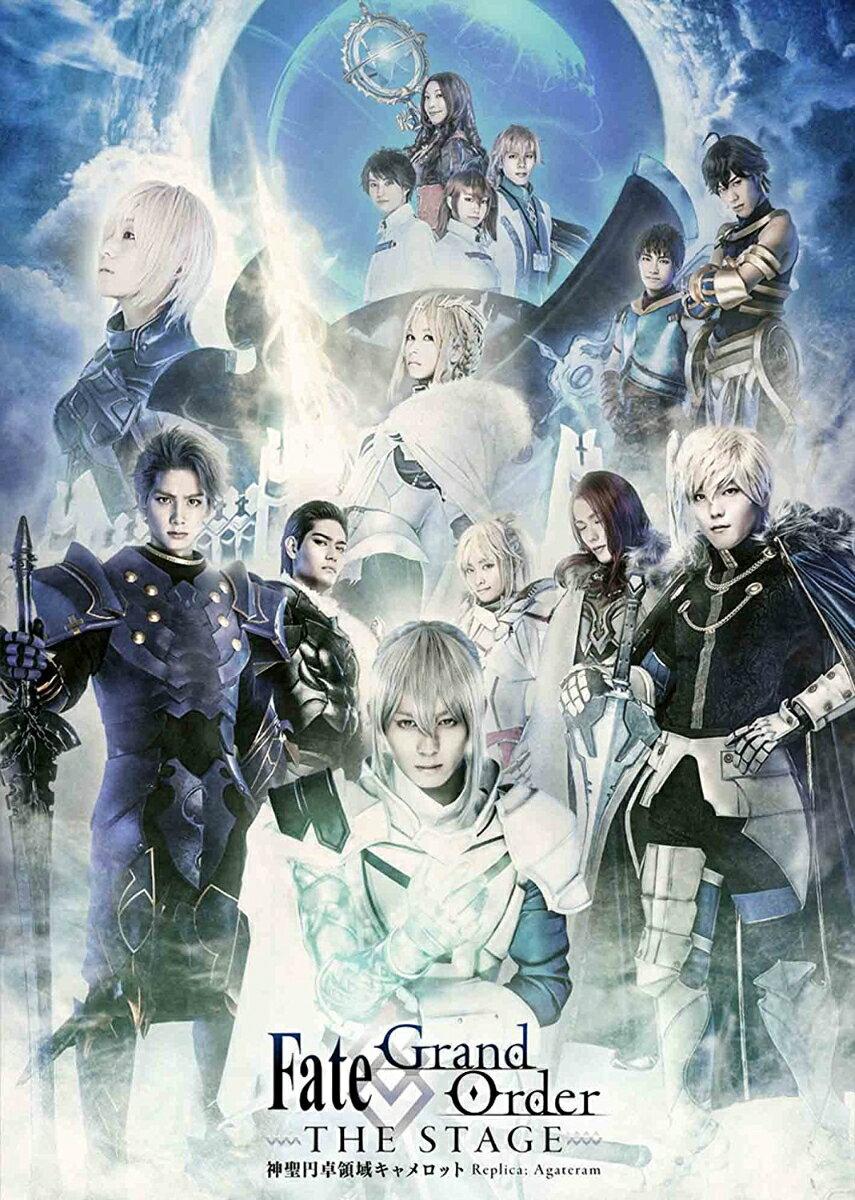 Fate/Grand Order THE STAGE 神聖円卓領域キャメロット Replica;Agateram【Blu-ray】 [ 佐奈宏紀 ]