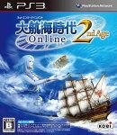 大航海時代 Online 2nd Age 通常版