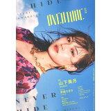 OVERTURE(No.020(2019 Sep) 山下美月(乃木坂46) (TOWN MOOK)