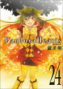 Pandora Hearts(24) (Gファンタジーコミックス) [ 望月淳 ]