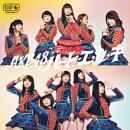 ハート・エレキ(Type4 初回限定盤 CD+DVD)