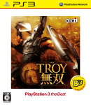 TROY無双 PS3 the Best