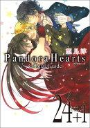 PandoraHearts Official Guide 24+1 Last Dance!