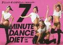 7ミニッツ・ダンスダイエット 〜ウエストシェイプ〜 [ 関口泉 ]