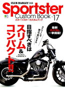 Sportster Custom Book(Vol.17)