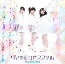 ダイヤモンドスマイル (CD+Blu-ray)