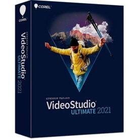 VideoStudio Ultimate 2021 特別版