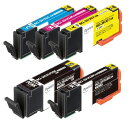 BCI-351XL+350XL/5MP 互換インクカートリッジ 5色パック PLE-C351XL5P プレジール