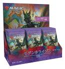 マジック:ザ・ギャザリング モダンホライゾン2 セット・ブースター 日本語版 【30パック入りBOX】