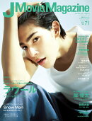 J Movie Magazine (Vol.71)