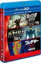FOX SF3作品入 3D2DブルーレイBOX【Blu-ray】 [ アンディ・サーキス ]