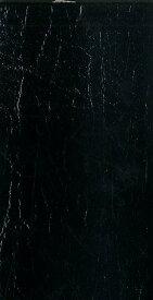 2853 ビジネスプランユーティリ〈9月始まり〉-(ブラック)(2020) 1ヶ月カレンダータイプ