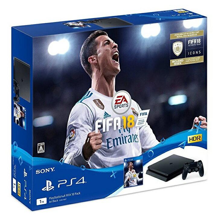 PlayStation 4 FIFA 18 Pack