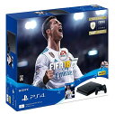 PlayStation 4 FIFA 18 Pack
