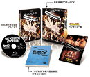 ポセイドン・アドベンチャー <日本語吹替完全版>コレクターズ・ブルーレイBOX(初回生産限定)【Blu-ray】