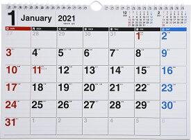2021年版 1月始まりE61 エコカレンダー壁掛 高橋書店 A4サイズ (壁掛)