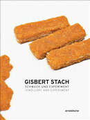 Gisbert Stach: Jewellery and Experiment