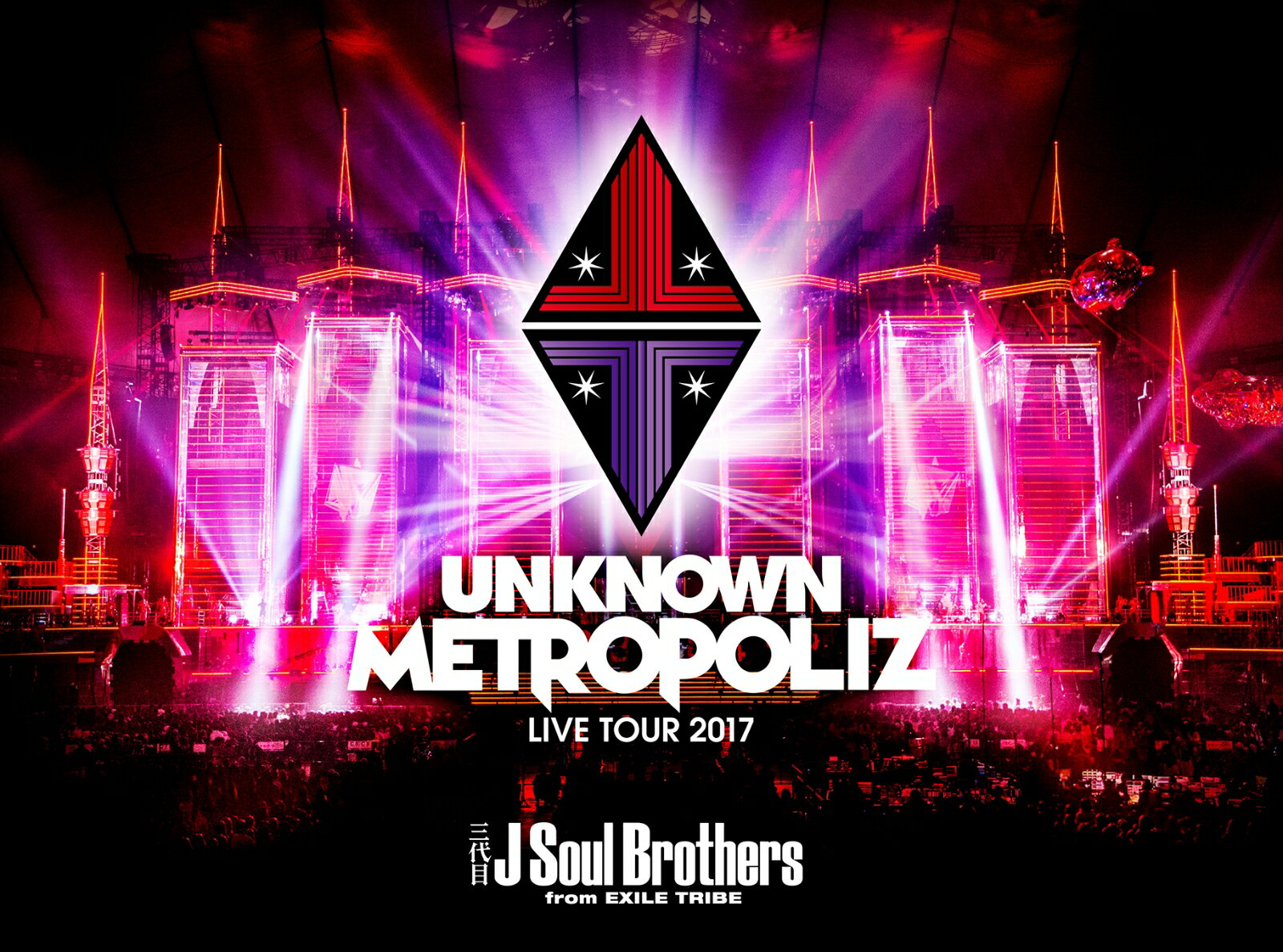 "三代目 J Soul Brothers LIVE TOUR 2017 ""UNKNOWN METROPOLIZ""(初回生産限定盤)【Blu-ray】 [ 三代目 J Soul Brothers from EXILE TRIBE ]"