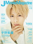 J Movie Magazine (Vol.72)