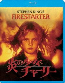 炎の少女チャーリー【Blu-ray】 [ ドリュー・バリモア ]