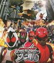仮面ライダー×スーパー戦隊 スーパーヒーロー大戦【Blu-ray】 [ 井上正大 ]