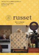 russet保冷バッグBOOK BIG BAG Ver.