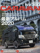NISSAN NV350 CARAVAN fan(vol.8)