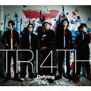 Defying [ TRI4TH ]