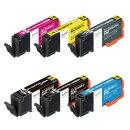 BCI-351XL+350XL/6MP 互換インクカートリッジ 6色パック PLE-C351XL6P プレジール
