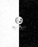 NieR Music Concert & Talk Live Blu-ray ≪滅ビノシロ 再生ノクロ≫【Blu-ray】