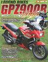 LEGEND BIKES Kawasaki GPZ900R 現代スポーツバイクの原点! (Motor Magazine Mook)